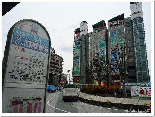北朝霞駅前